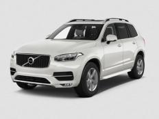 New 2017 Volvo XC90 for sale in Salt Lake City, UT 84111