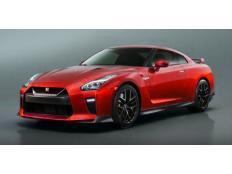 New 2017 Nissan GT-R Premium for sale in San Antonio, TX 78209