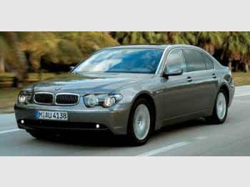 2007 BMW 750Li for Sale Nationwide - Autotrader