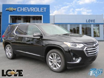 New Chevrolet Traverse For Sale In Columbia Sc Autotrader