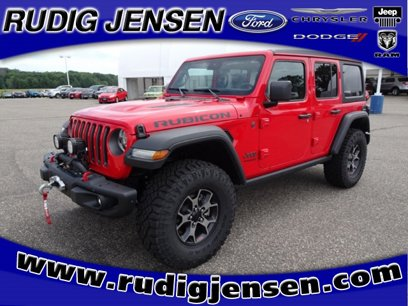Cars For Sale In Wisconsin >> Cars For Sale In Wausau Wi 54401 Autotrader