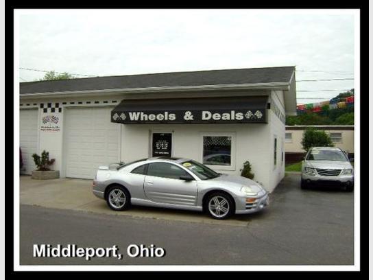 Wheels & Deals. Used 2012 Chevrolet Impala LT