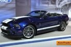 Top Performance Cars: Chicago Auto Show - Video