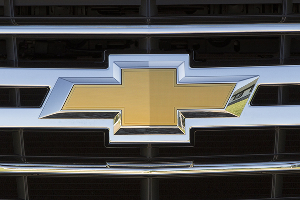 CPO Program Review: Chevrolet featured image large thumb0
