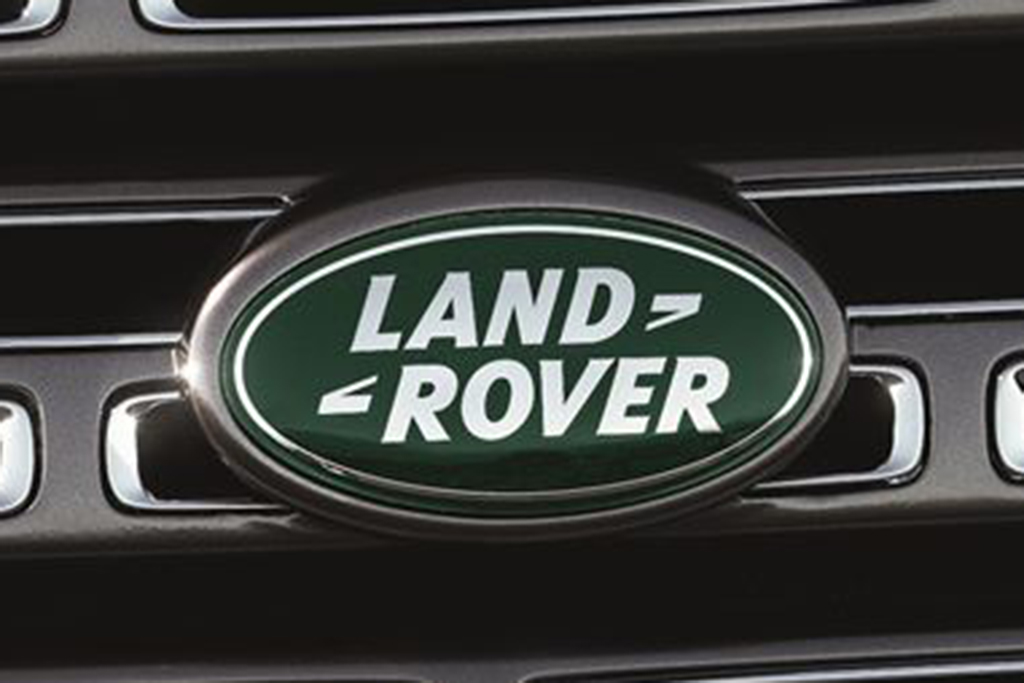CPO Program Review: Land Rover