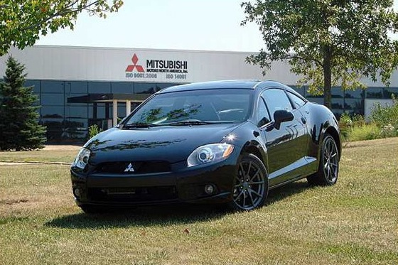Mitsubishi Auctions Last Eclipse Ever featured image large thumb0