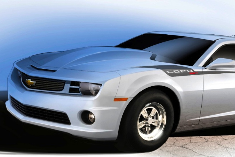 2013 Chevrolet COPO Camaro Pricing Announced