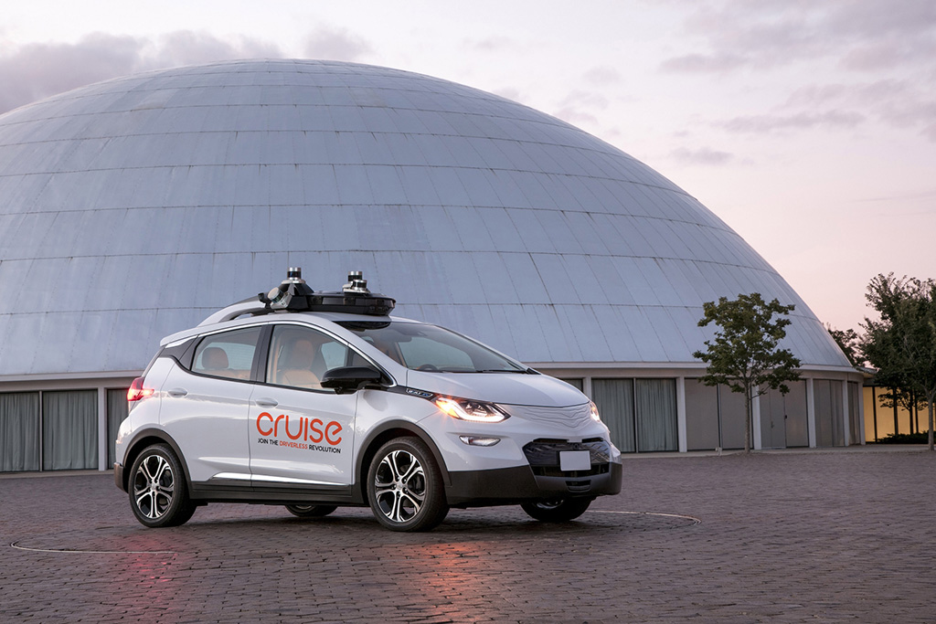Self-Driving Cars: GM Acquires LIDAR Technology Company Strobe