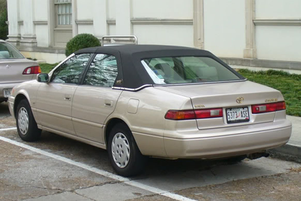 Remember the Landau Roof?