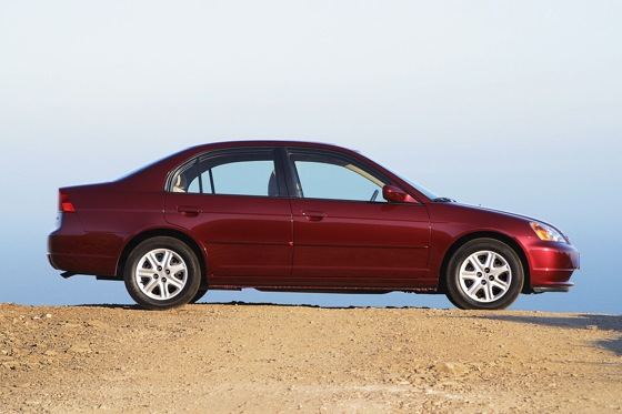 Honda Recalls 2003-04 Accords, Civics and Elements featured image large thumb1