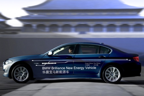 BMW 5-Series Plug-In Hybrid - Shanghai Auto Show featured image large thumb0
