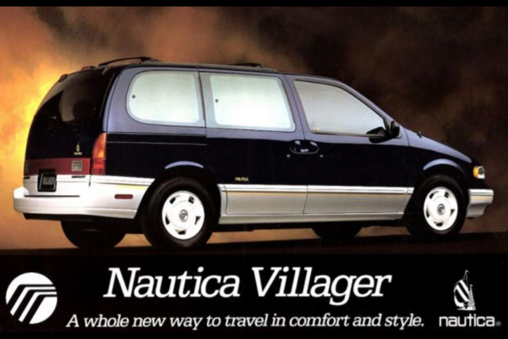 Mercury Villager Nautica Special Edition: Navy and White