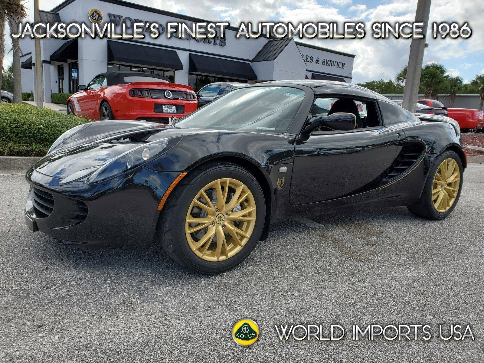 2007 Lotus Elise  image