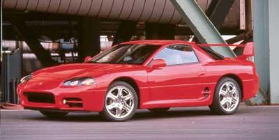 1999 Mitsubishi 3000GT SL