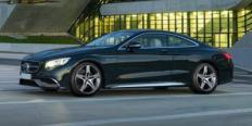 New 2017 Mercedes-Benz S 63 AMG for sale in BATON ROUGE, LA 70816