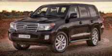 New 2016 Toyota Land Cruiser for sale in LANGHORNE, PA 19047