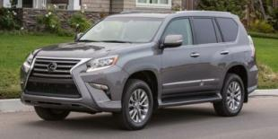 2015 lexus gx 460 autotrader. Black Bedroom Furniture Sets. Home Design Ideas