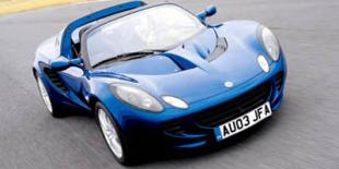 2005 Lotus Elise