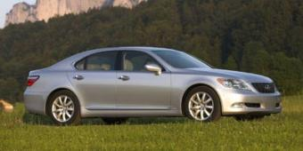 Lexus LS Models in Harrisonburg