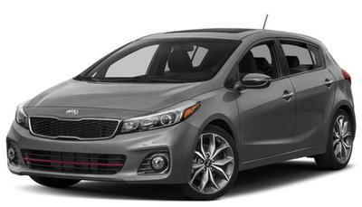 Kia Forte Hatchback >> 2018 Kia Forte Hatchback Prices Reviews