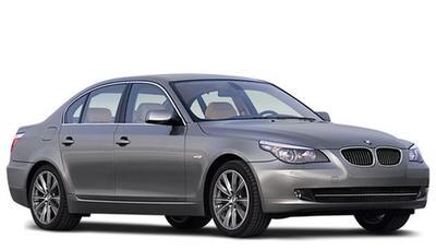 2008 Bmw 535i Sedan Prices Reviews