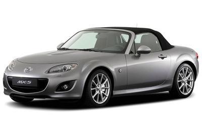 2009 Mazda Mx 5 Miata Convertible