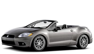 2009 mitsubishi eclipse convertible - prices & reviews