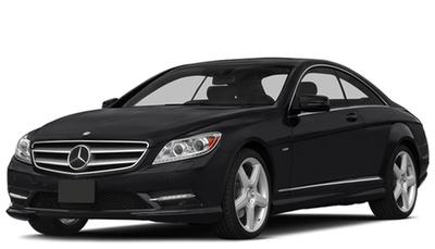 2009 mercedes benz cl class cl550 owners manual