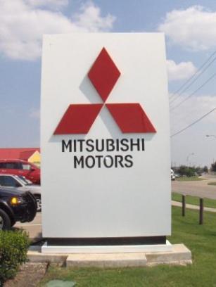 Mitsubishi dealership irving dallas and plano tx used cars for Honda dealership irving
