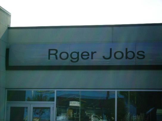 Roger Jobs Motors - 18 Photos