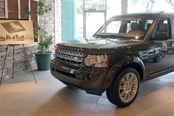 plaza land rover jaguar saint louis mo 63141 car dealership and auto financing autotrader. Black Bedroom Furniture Sets. Home Design Ideas