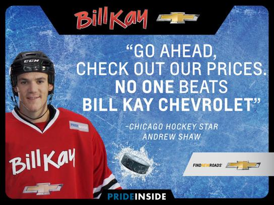Bill Kay Chevrolet : Lisle, IL 60532 Car Dealership, and ...