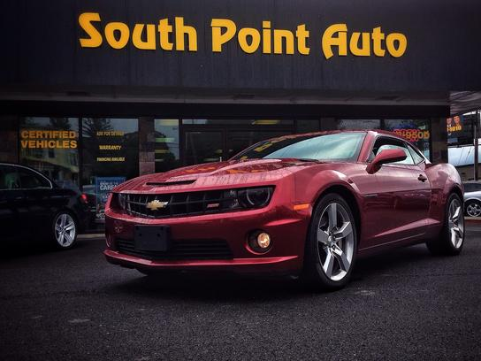 South Point Auto Plaza