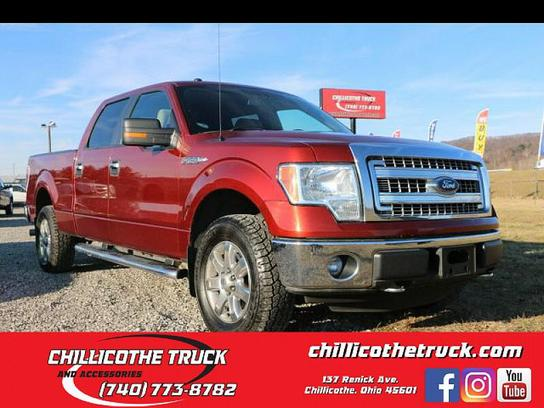 chillicothe truck chillicothe oh 45601 2852 car dealership and auto financing autotrader. Black Bedroom Furniture Sets. Home Design Ideas