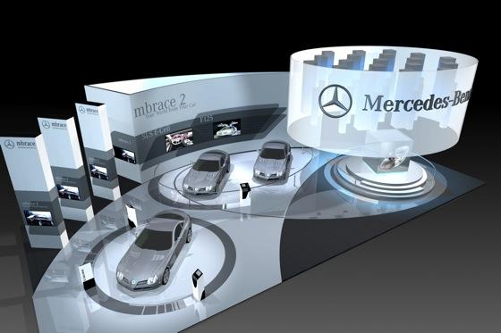 Mercedes-Benz mbrace2: 2012 CES featured image large thumb0