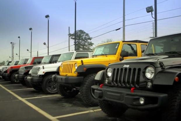 Jeep CPO Program: Video Overview featured image large thumb1