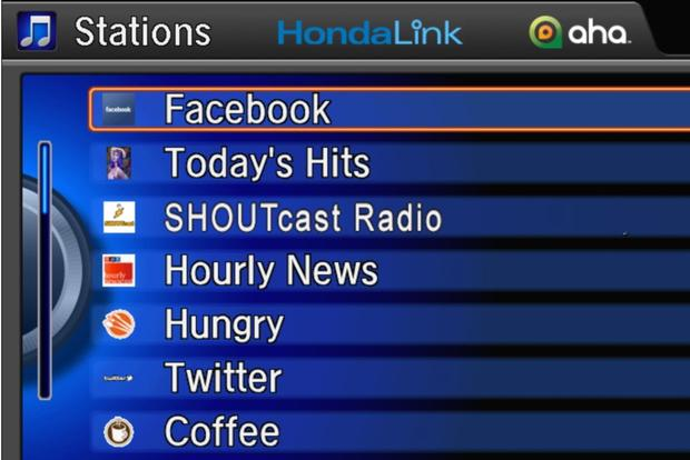 HondaLink Gives Drivers Cloud-based Infotainment featured image large thumb0