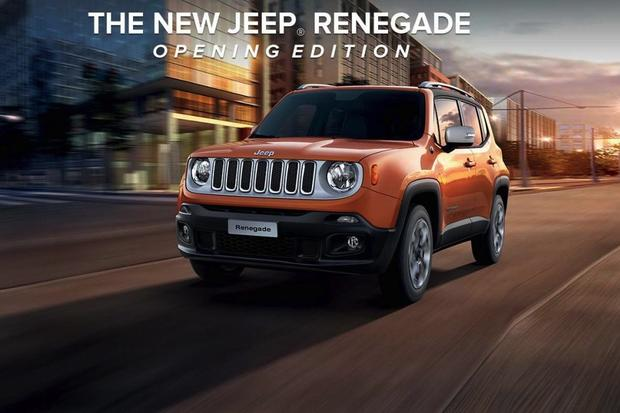 Jeep Renegade Opening Edition Officially Revealed Ahead of Launch featured image large thumb0