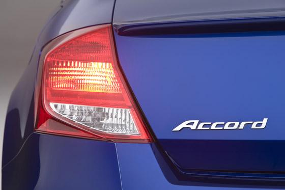 Small Changes Coming Soon for Next Generation Accord Sedan and Coupe featured image large thumb4