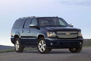2008 Chevrolet Suburban: What's New featured image large thumb0
