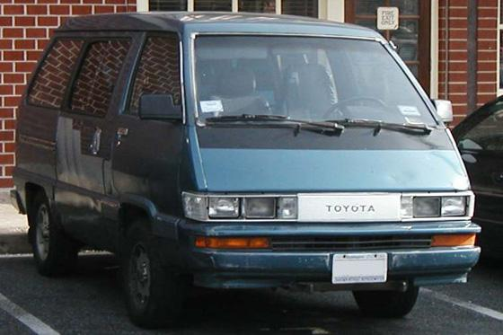 Used Toyota Hiace Van And Minivan For Sale Autotrader ...