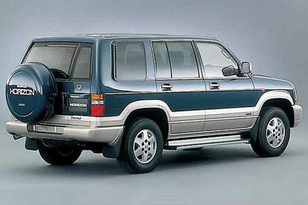 The Isuzu Trooper Was Also a Subaru, an Acura and... the Holden Jackaroo